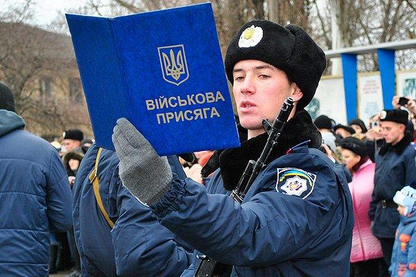 ВВ присяга Донецьк 3