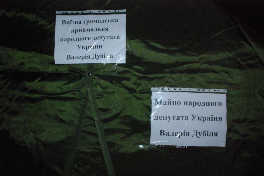 Черниговский Майдан собирает помощь столице и угощает чаем, фото-3