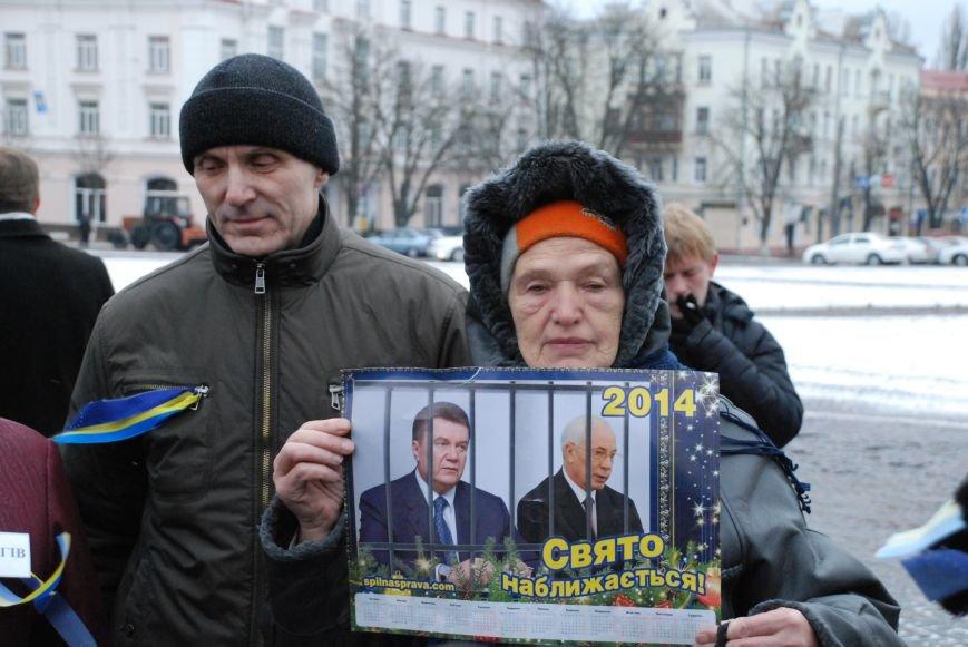 Черниговский Майдан собирает помощь столице и угощает чаем, фото-4