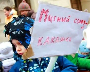 Евромайдан не отучил украинцев шутить (ФОТО), фото-4