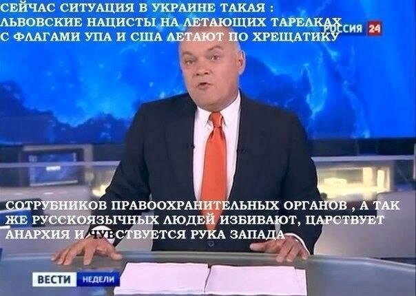 Евромайдан не отучил украинцев шутить (ФОТО), фото-2