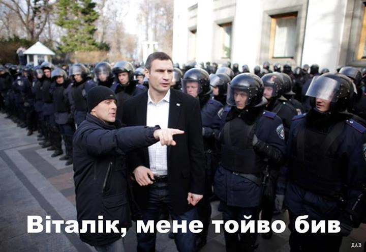 Евромайдан не отучил украинцев шутить (ФОТО), фото-7