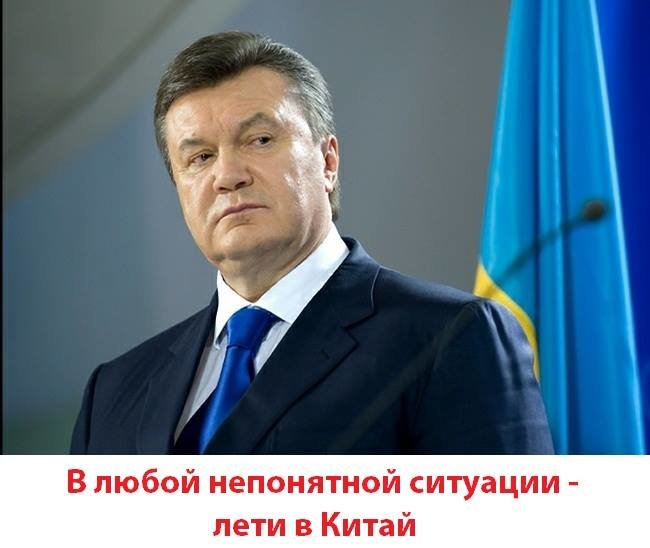Евромайдан не отучил украинцев шутить (ФОТО), фото-1