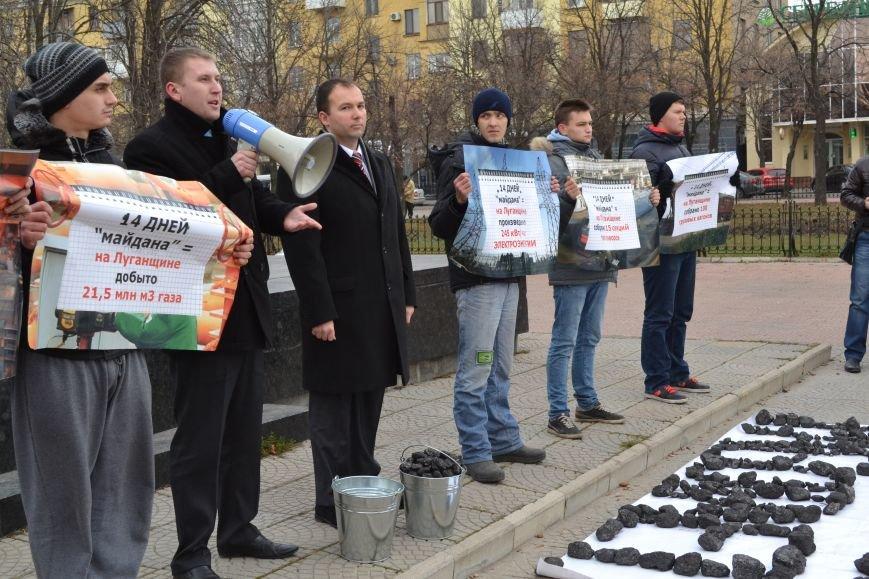 Луганские молодые регионалы призывают киевлян не «майданить» и все еще верят, что Донбасс кормит Украину (ФОТО), фото-5