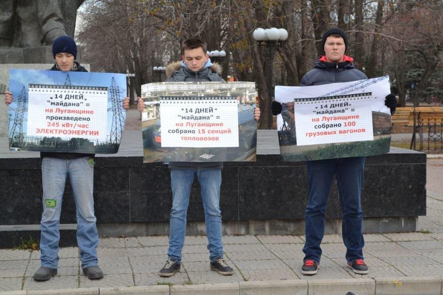 Луганские молодые регионалы призывают киевлян не «майданить» и все еще верят, что Донбасс кормит Украину (ФОТО), фото-2
