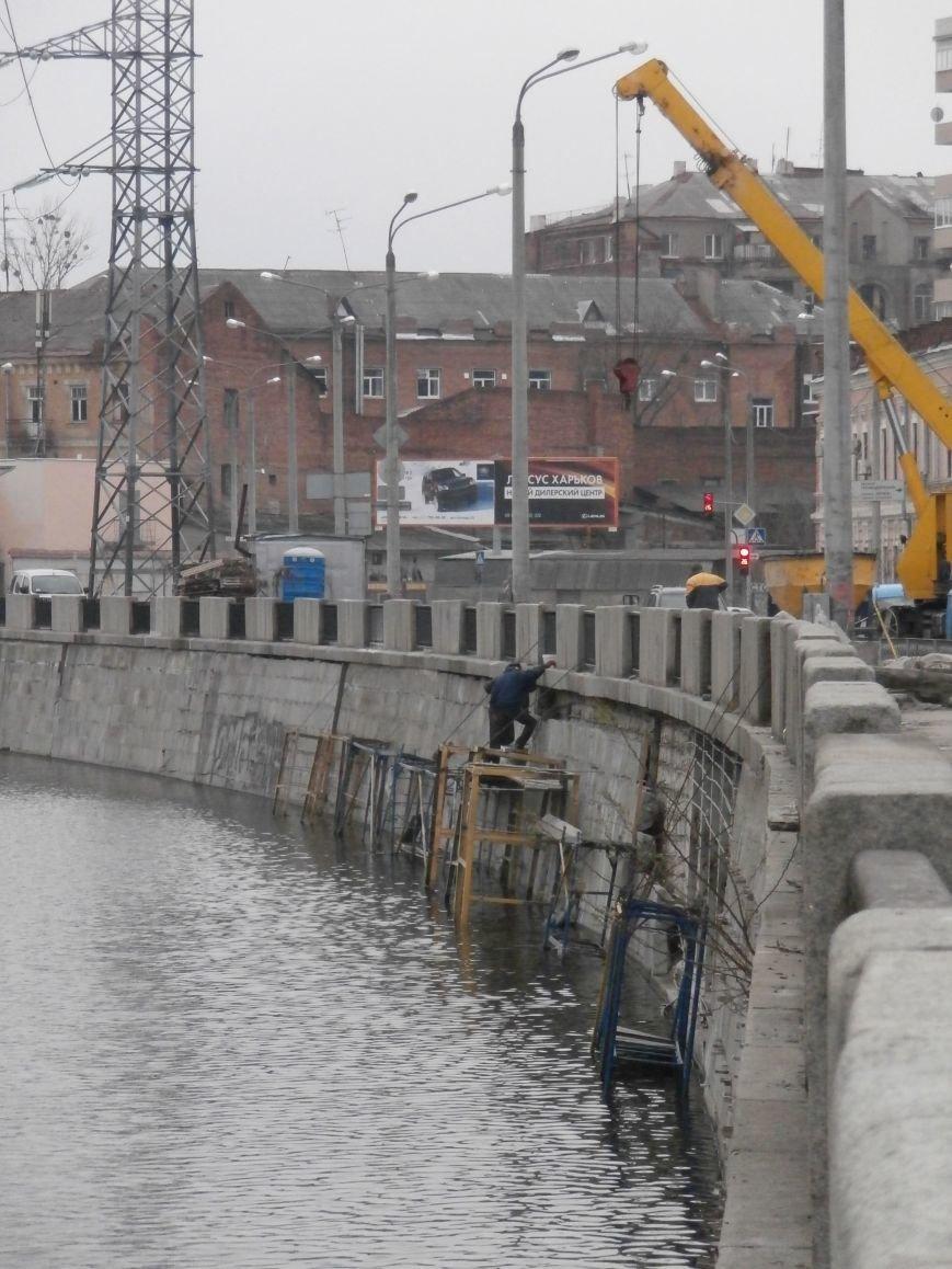 Как харьковские коммунальщики «заботятся» о городских реках (фото) (фото) - фото 1