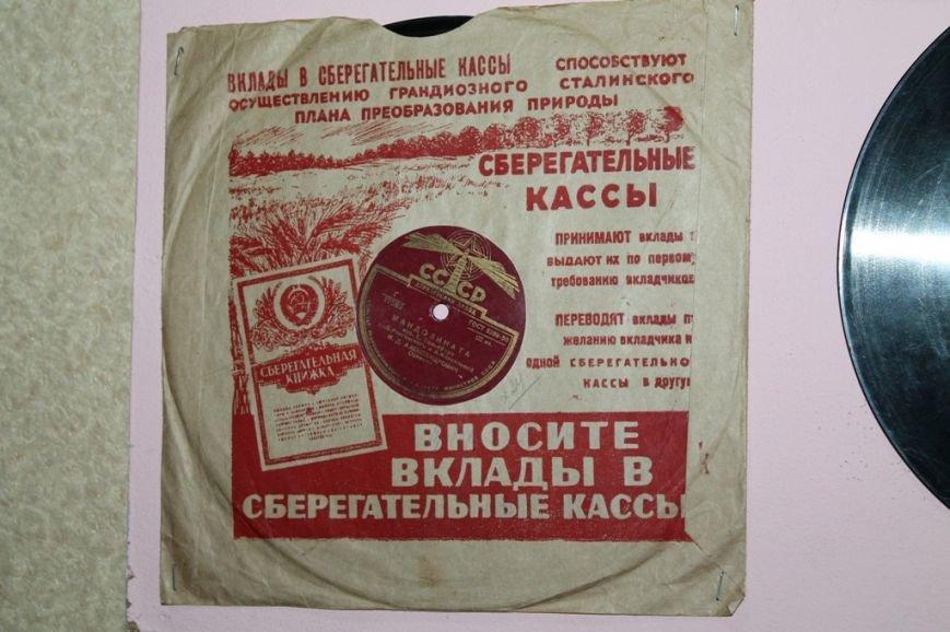 Артемовцев приглашают послушать патефон и посмотреть диафильмы, фото-5