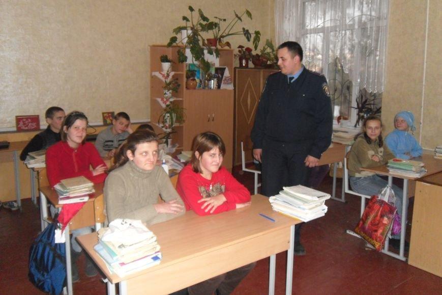Милиция Черниговщины пытается уберечь подростков от жизненных ошибок, фото-1