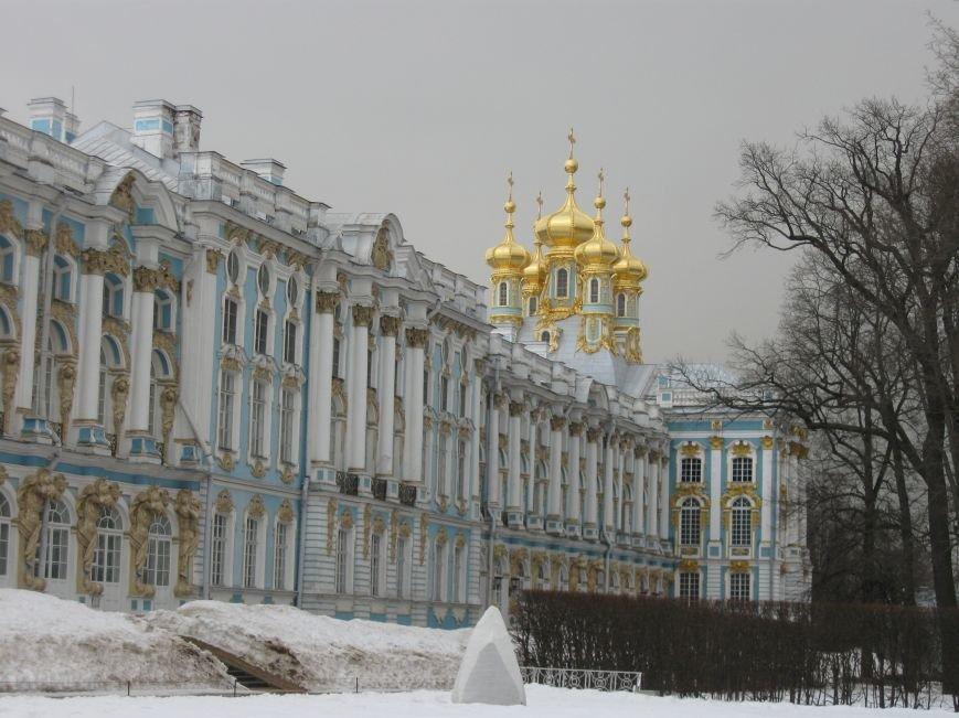 Екатерининский дворец, город Пушкин
