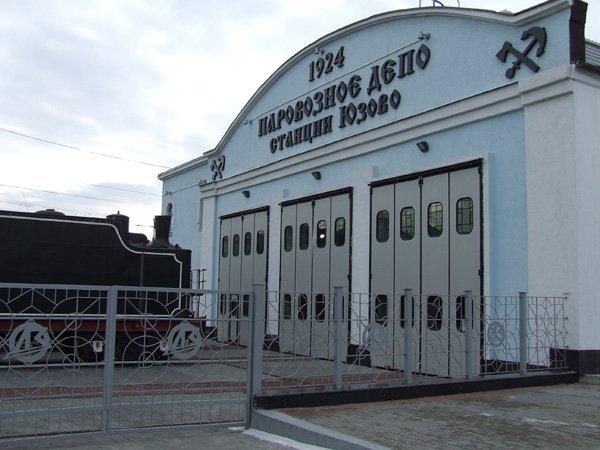 Жители Красноармейска и Димитрова могут посетить Музей истории и развития Донецкой железной дороги (ФОТО), фото-1