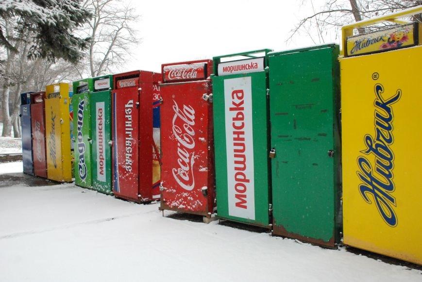 А в Чернигове - зима! (ФОТО), фото-10