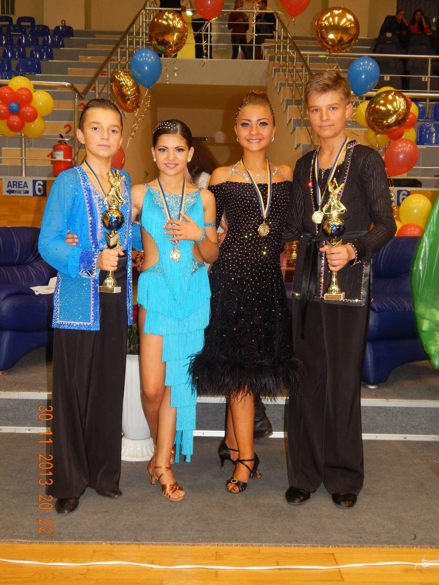 Красноармейские бальники заняли первые места на Всеукраинском турнире, фото-3