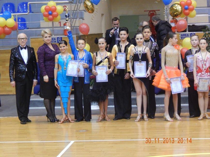 Красноармейские бальники заняли первые места на Всеукраинском турнире, фото-2