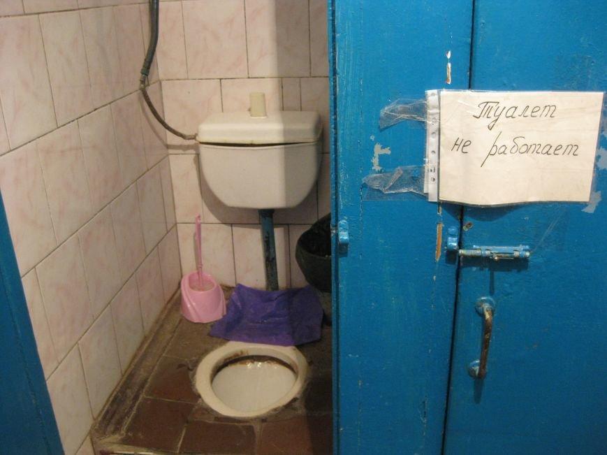 Кому нужны проблемы черниговского общежития?, фото-4