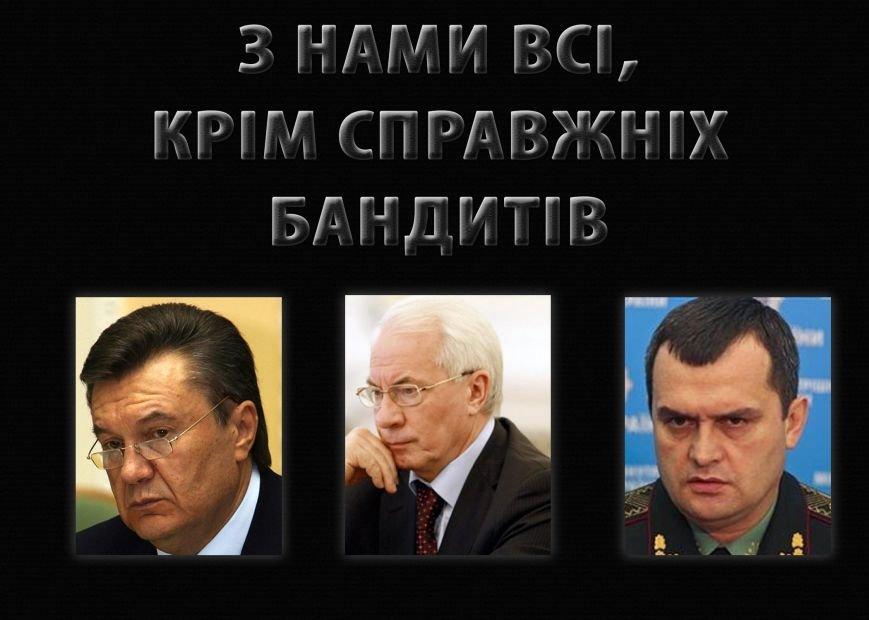 Євромайдан розповсюджує фото «героїв», які організовували провокації та незаконно засудили активістів (ФОТО), фото-3