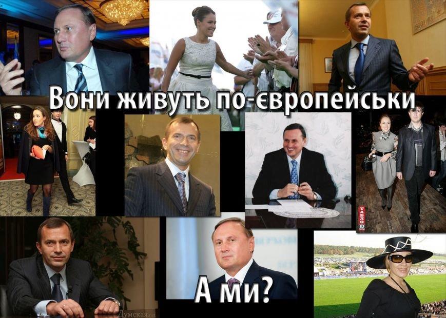 Євромайдан розповсюджує фото «героїв», які організовували провокації та незаконно засудили активістів (ФОТО), фото-4