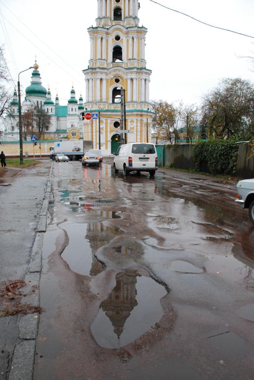 Черниговские дороги: ждем улучшений или ухудшений?, фото-1