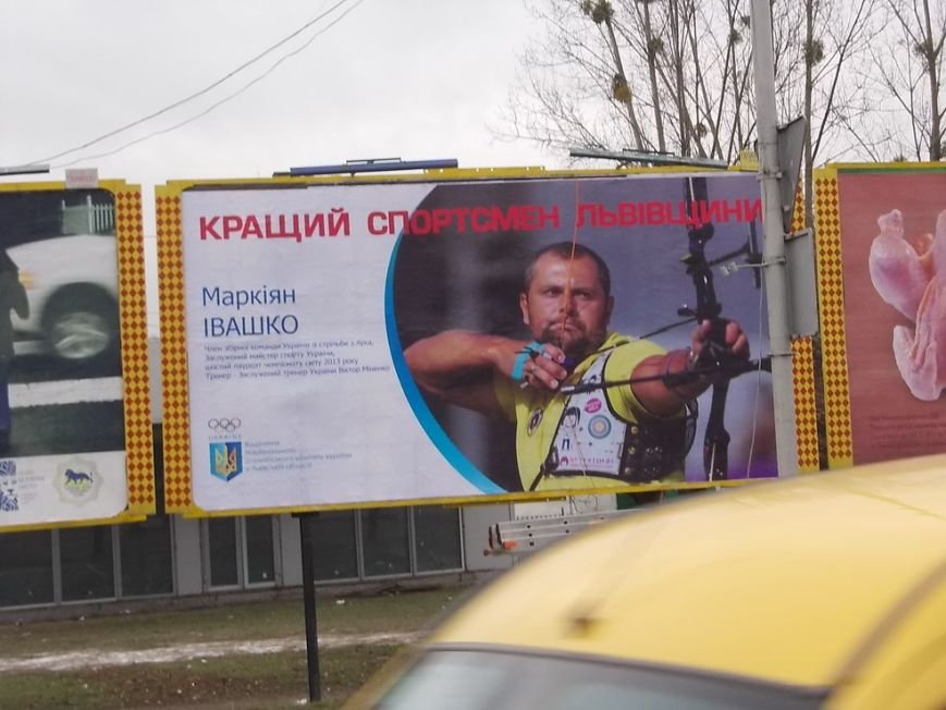 Lv 080_Липинського Хмельницького_1