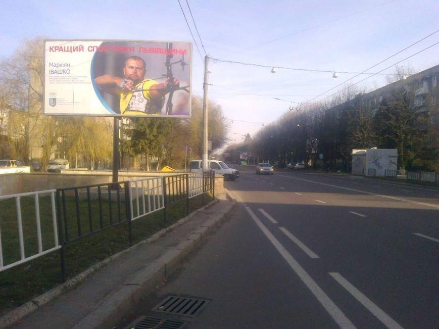 Lv 012_Городоцька_2