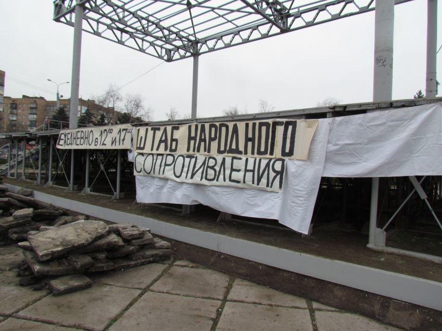 На баррикадах!В Мариуполе  на площади Ленина открыли штаб народного сопротивления(ФОТО+ВИДЕО), фото-6