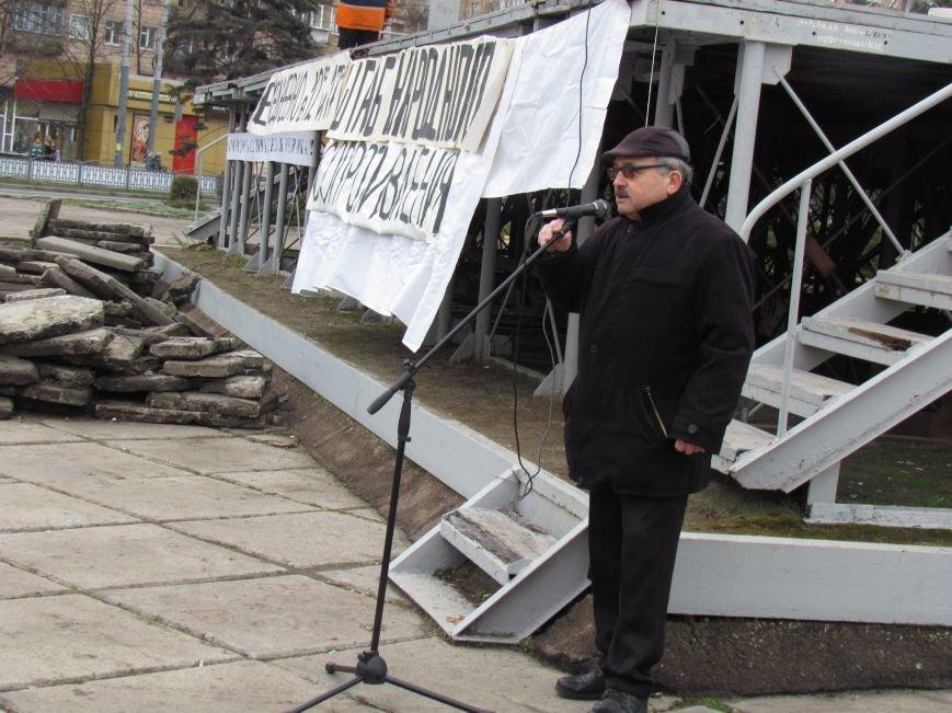 В Мариуполе плиты на площади Ленина  разобрали, чтобы скорее освоить средства (ФОТО), фото-2