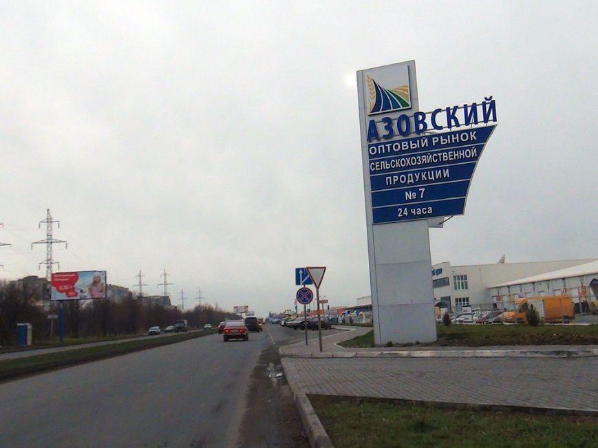 В Мариуполе  на улице Куприна не разъехались две «Тойоты» (ФОТО), фото-2