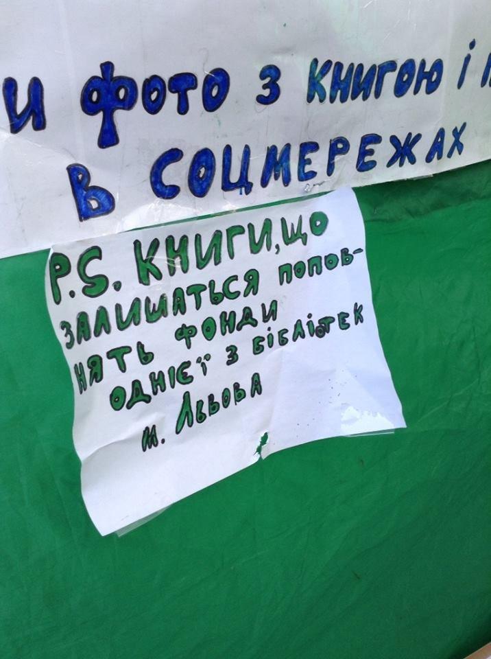 На львівському євромайдані обмінюються книжками (ФОТО), фото-5
