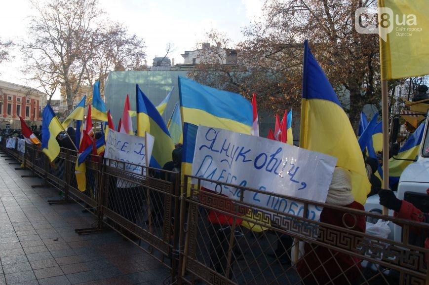 Фактор Евромайдана, фото-1