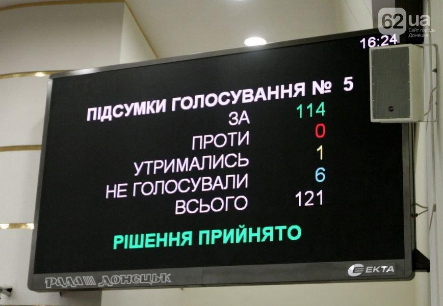 Донецк-9