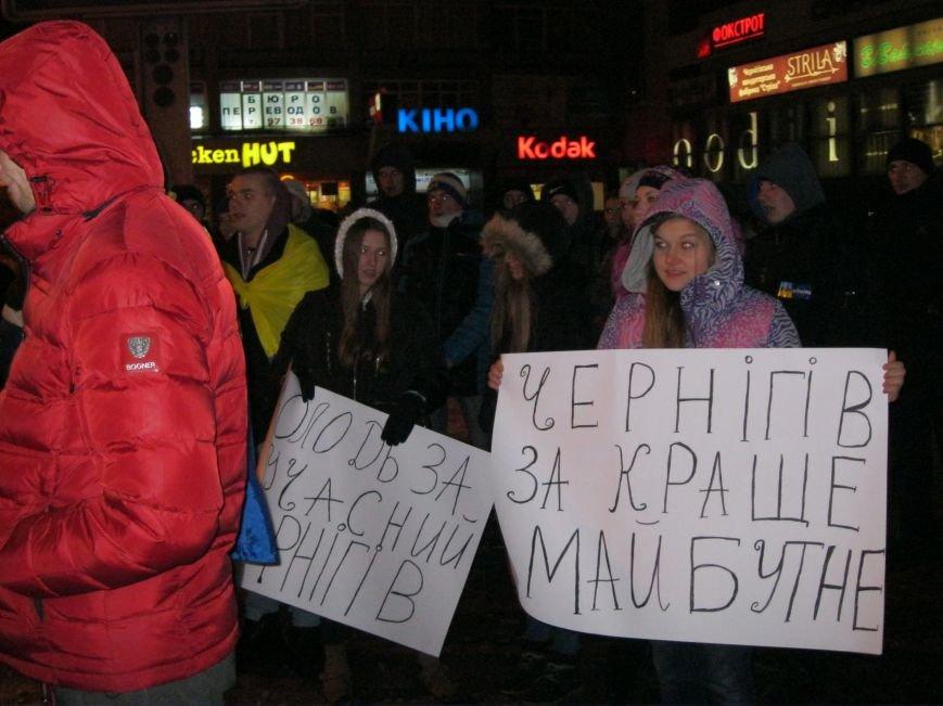 Черниговский «евромайдан» зажигает новые «звёзды» (ФОТО), фото-4
