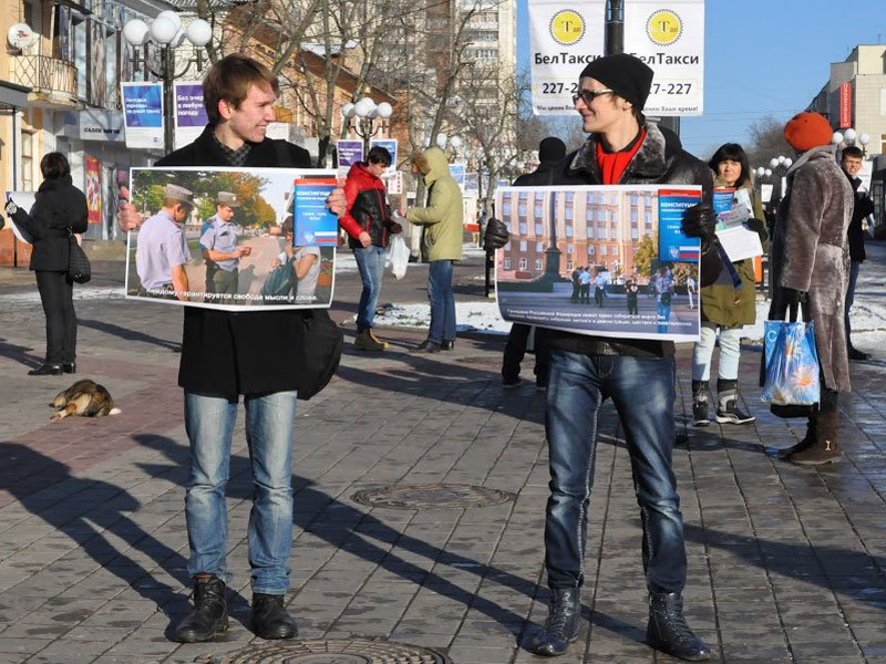 Не детский мир. Белгородцы провели фотовыставку в честь двадцатилетия Конституции, фото-2
