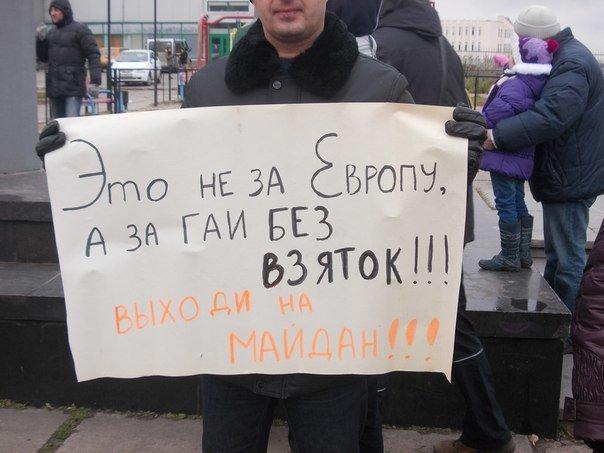 На мариупольском «Майдане» появились новые лозунги (ФОТО), фото-1