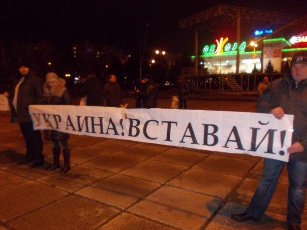 На мариупольском «Майдане» появились новые лозунги (ФОТО), фото-6