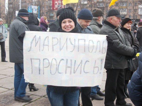 На мариупольском «Майдане» появились новые лозунги (ФОТО), фото-3