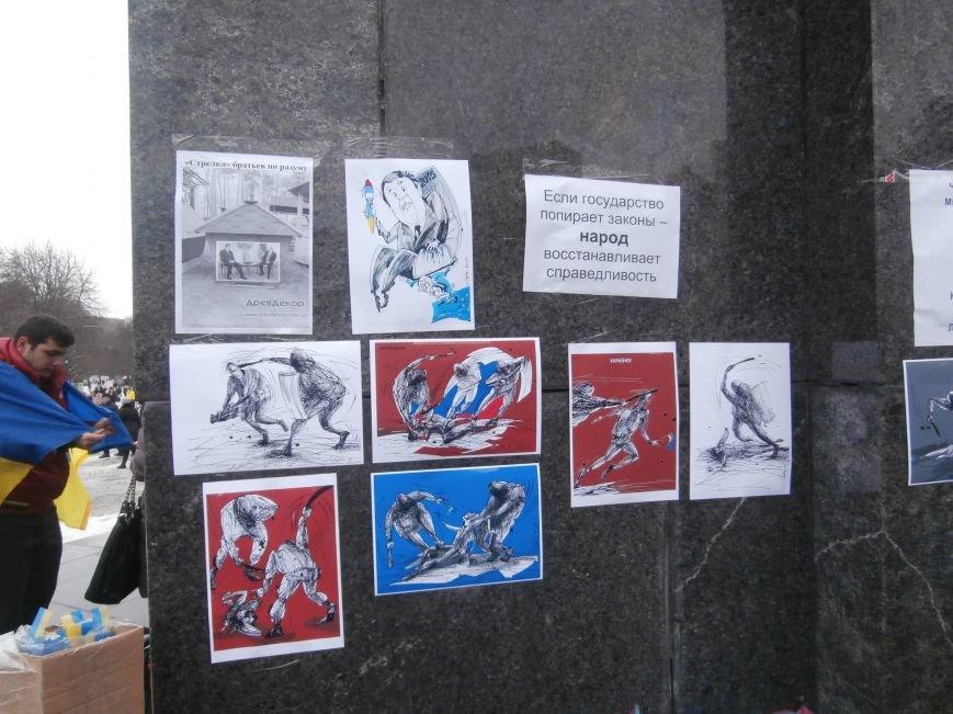 Революция и «Левобережный рок»: в Харьков съехались музыканты со всей восточной Украины поддержать участников «евромайдана» (фото), фото-14