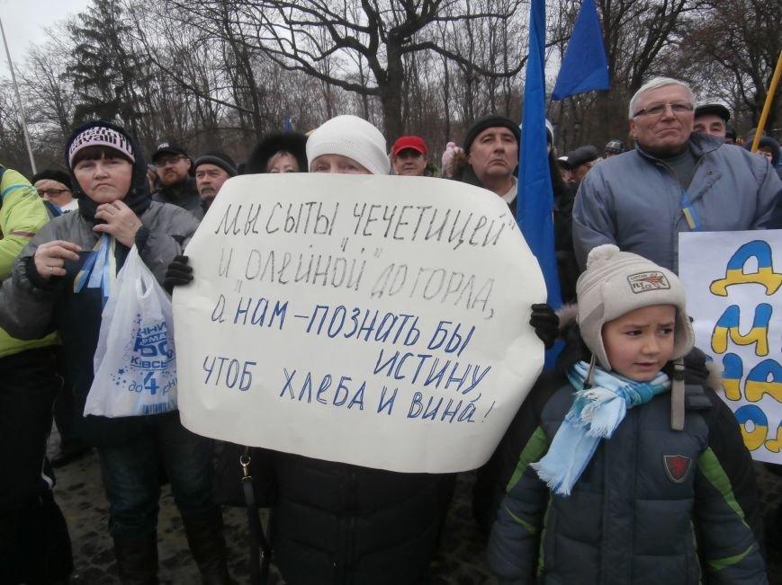 Революция и «Левобережный рок»: в Харьков съехались музыканты со всей восточной Украины поддержать участников «евромайдана» (фото), фото-18