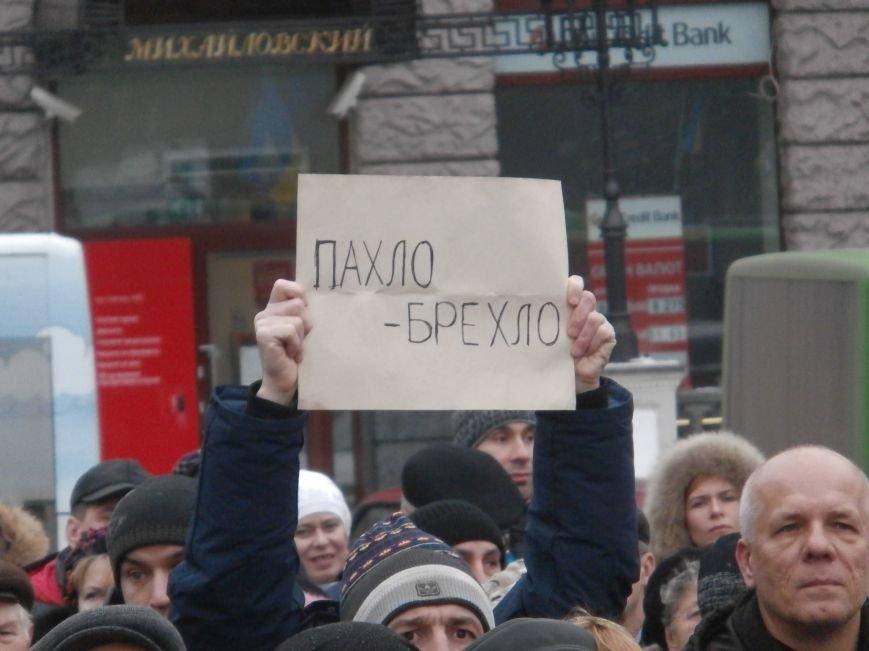 Революция и «Левобережный рок»: в Харьков съехались музыканты со всей восточной Украины поддержать участников «евромайдана» (фото), фото-25
