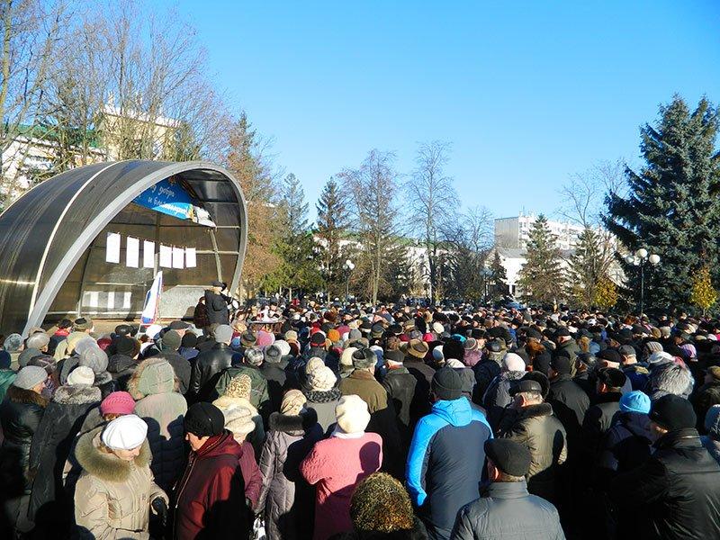 Белгородцы против закона о капремонте: «Мы намерены митинговать, пока наши требования не будут услышаны», фото-1