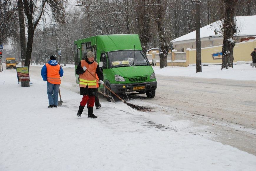 Чернигов: зимние зарисовки (ФОТО), фото-7