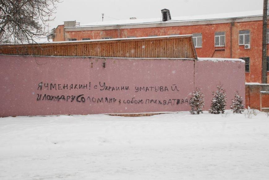 Чернигов: зимние зарисовки (ФОТО), фото-10