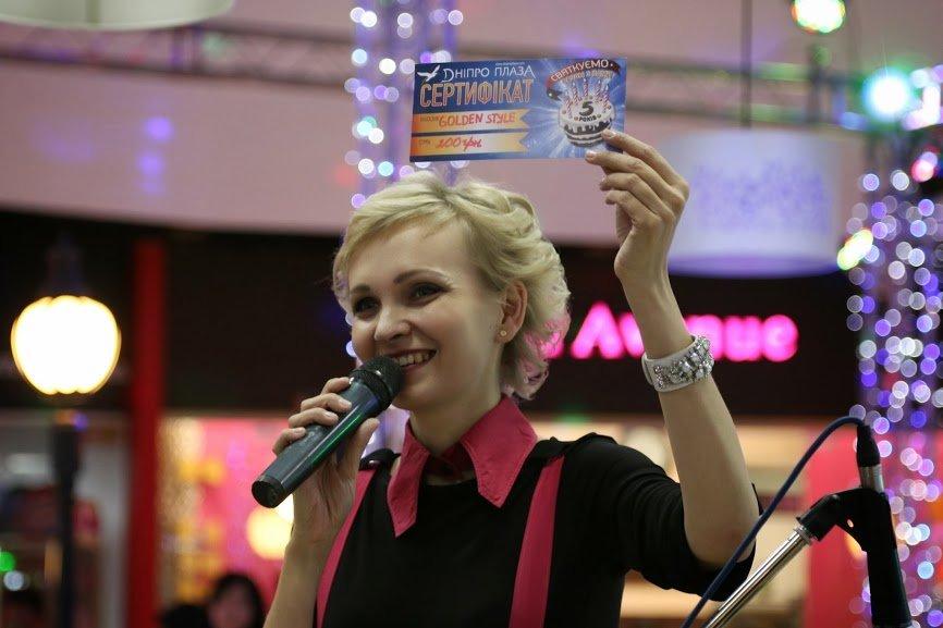 В Черкассах состоялось празднование пятилетия ТРЦ «Днепро-Плаза», фото-4