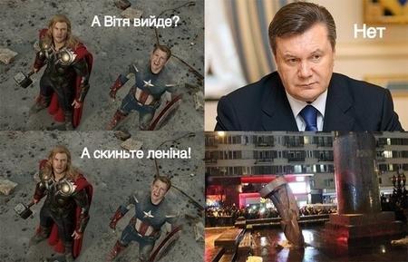 Шутки, рожденные Евромайданом, фото-1