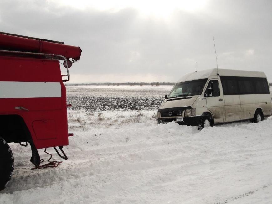 10 декабря: Запорожские активисты против беспредела «Беркута», первый снег, и поддержка Александра Сина (ФОТО), фото-4