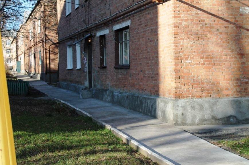 Идеальный дом: артемовскую двухэтажку по улице Полевой отремонтировали на десять лет вперед, фото-2