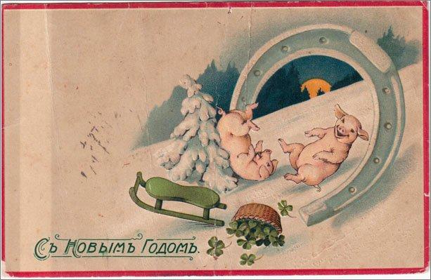 В Феодосии откроется выставка новогодних и рождественских открыток конца XIX – начала XX века, фото-1