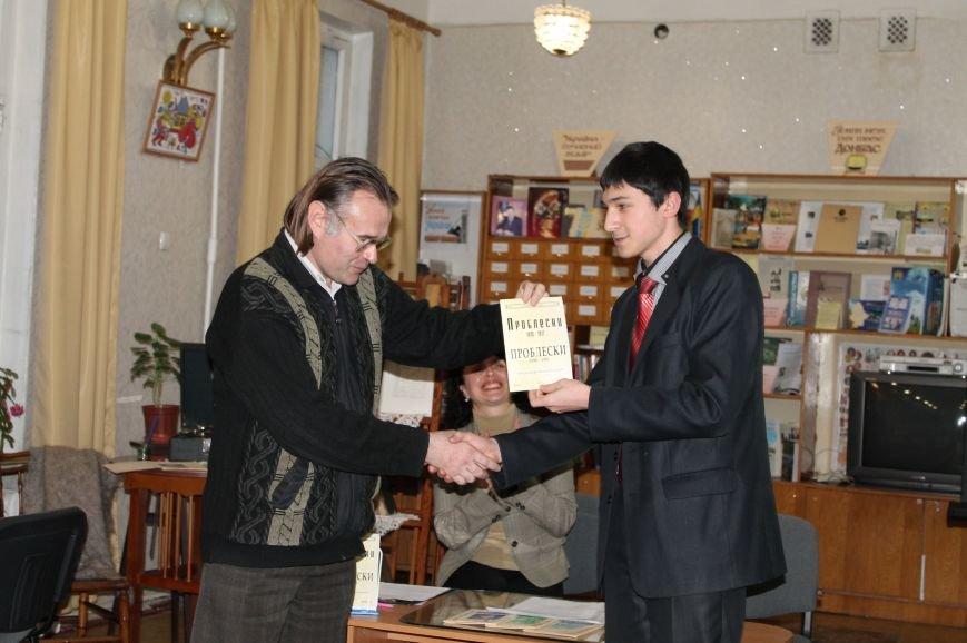В Артемовске предлагают возобновить дореволюционные «Проблески», фото-2