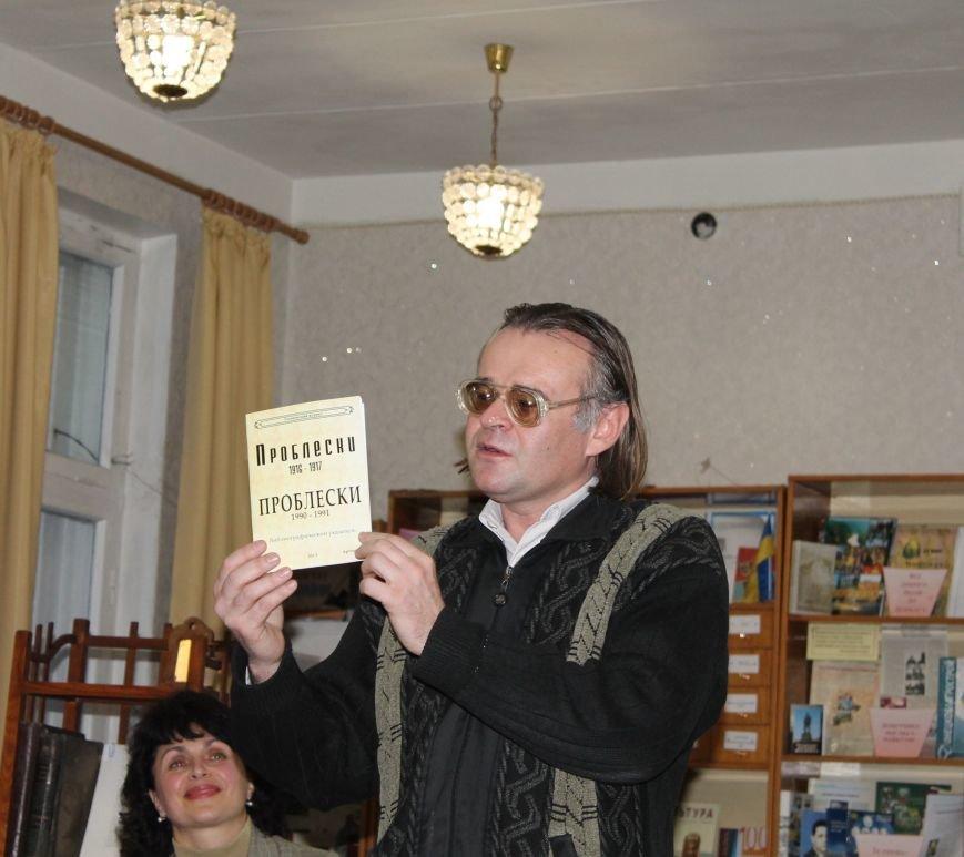 В Артемовске предлагают возобновить дореволюционные «Проблески», фото-1