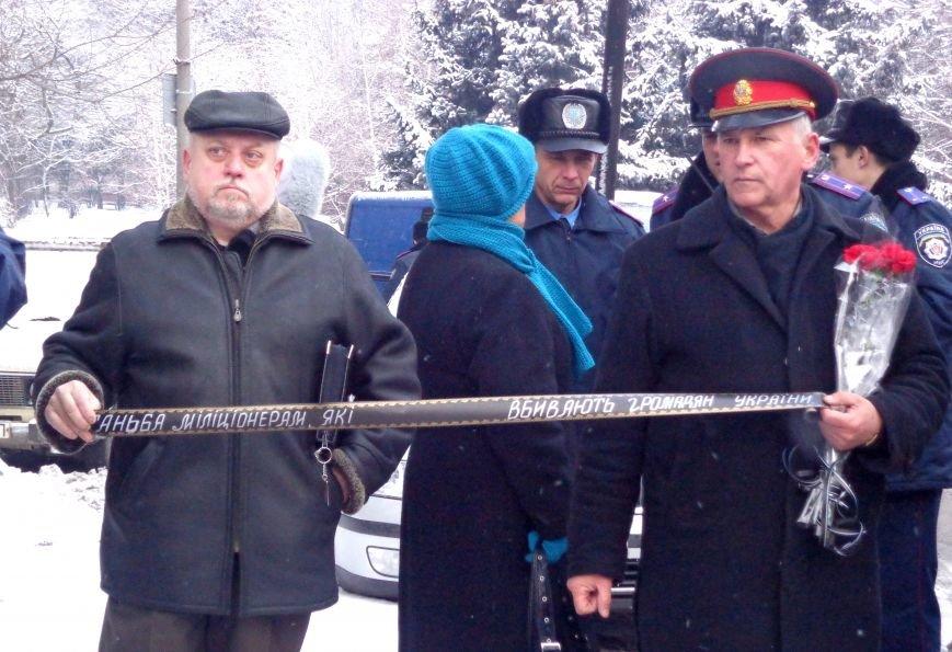 10 декабря: Запорожские активисты против беспредела «Беркута», первый снег, и поддержка Александра Сина (ФОТО), фото-1