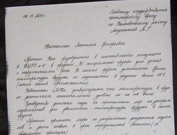 20131211_гродно_область-волковыск_дети_морозят_окна_утепление_замена окон-10