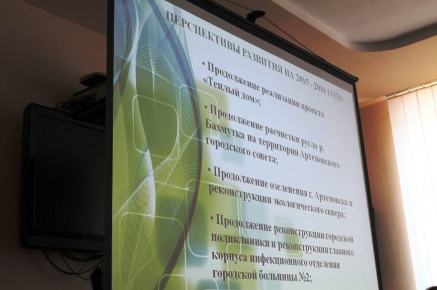 Программа соцэкономразвития Артемовска на 2014 год: сконцентрировались на капремонтах, фото-3